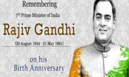 Rajiv Gandhi Biography in Hindi