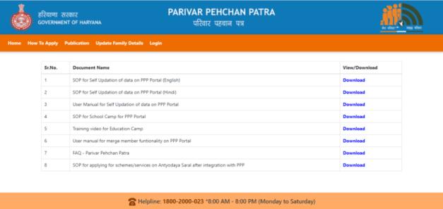 haryana pehchan patra