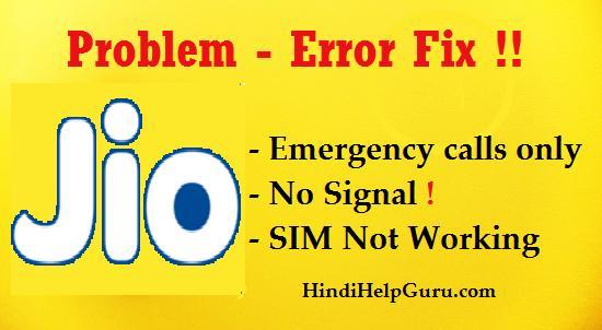 Jio SIM Not Working No Signal Problem Solve kaise kare ?