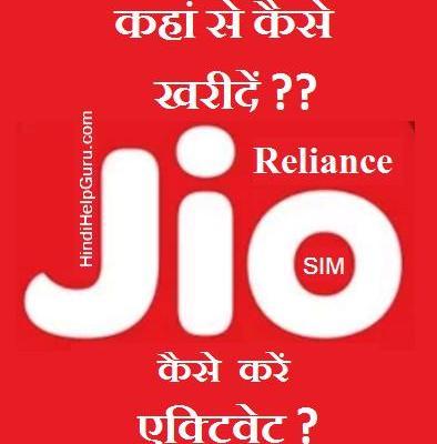 Reliance Jio 4g SIM Card