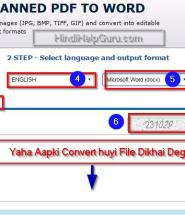 hard copy to soft copy convert