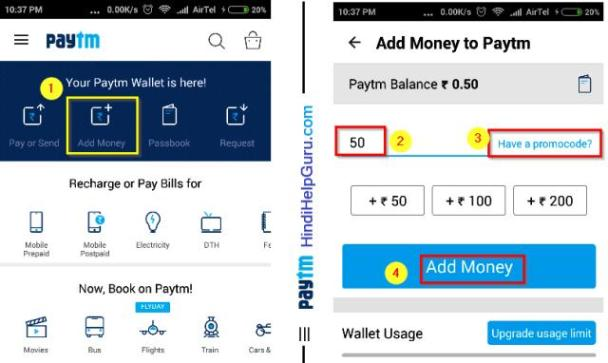 Paytm Wallet add money