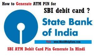 sbi atm Pin generate