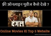 online movies hindi