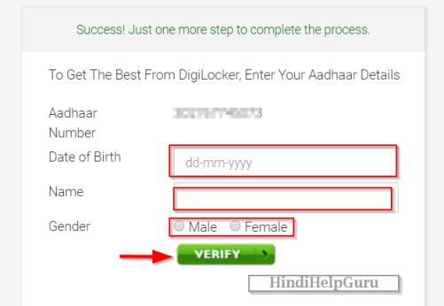 Aadhaar Ko Digilocker Se Link Karna