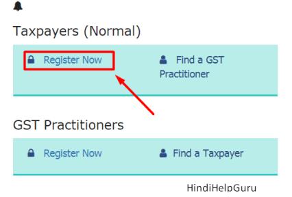 GST Registration Step by step