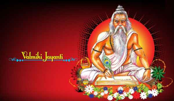 वाल्मीकि जयंती स्टेटस 2018 – Valmiki Jayanti Status in Hindi for WhatsApp & Facebook with Images
