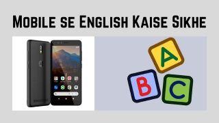 Mobile-se-English-Kaise-Sikhe
