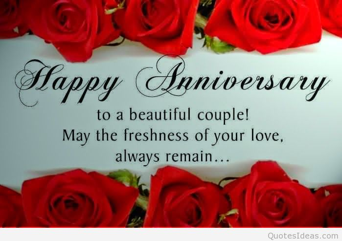 मैरिज एनिवर्सरी विश  इन हिंदी – शादी के सालगिरह की शुभकामनाएं – Marriage Anniversary Wishes in Hindi – Happy Marriage Anniversary Wishes