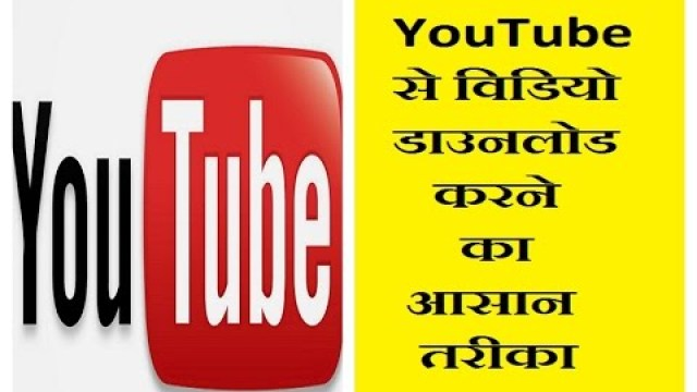 """Youtube se Video Download Kaise Kare, Youtube se Video Kaise Download Kare, how to download youtube videos in pc"