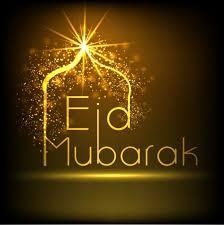 ईद की शायरी, ईद शायरी फॉर लवर्स – Eid Shayari in hindi, Eid Shyari for lovers