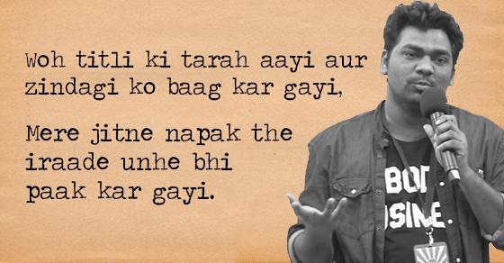 जाकिर खान शायरी – Zakir Khan Shayari in Hindi – Zakir Khan Shayari