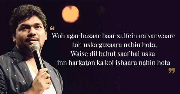 जाकिर खान शायरी - Zakir Khan Shayari in Hindi