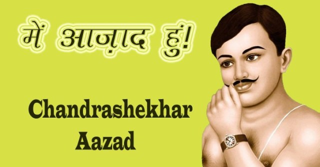 Bharat Ke Veer Saheed Chandra Shekhar Azad in hindi