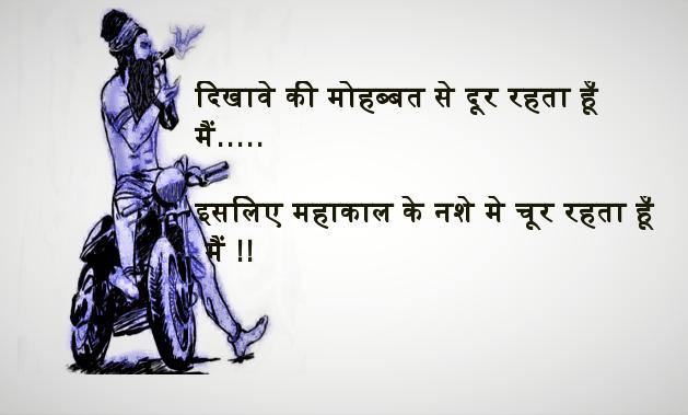 Sawan Ka Mahina Par Speech - सावन का महिना पर स्पीच