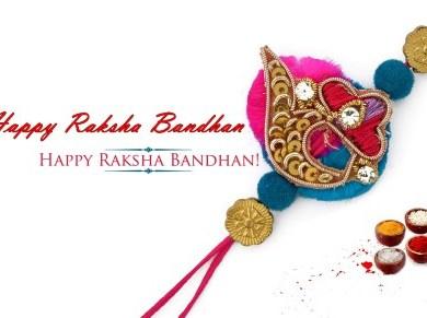 रक्षा बंधन पर कविता 2019 – Raksha Bandhan Par Kahani in Hindi
