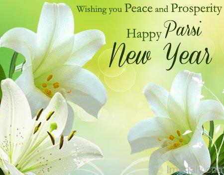 Parsi New Year Quotes , पारसी न्यू ईयर पर कोट्स 2018 , Parsi New Year Quotes In Hindi , पारसी न्यू ईयर पर कोट्स , Happy Parsi New Year 2018