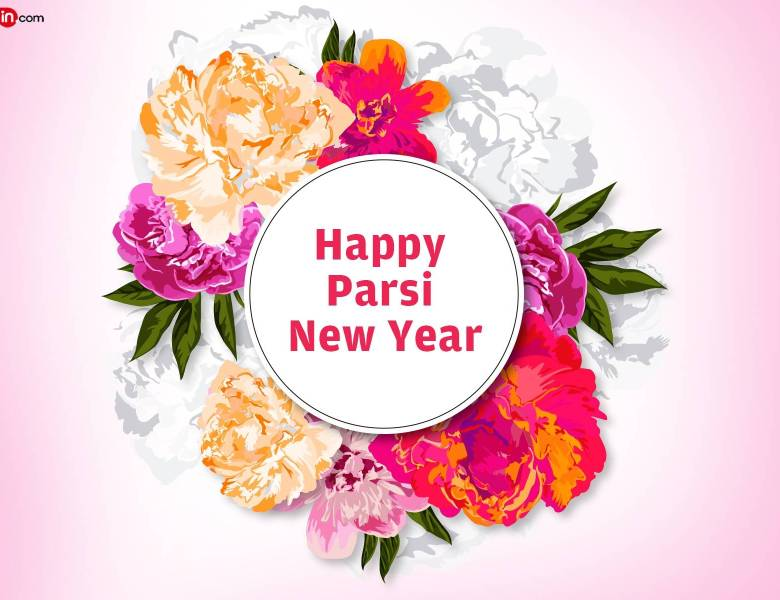 पारसी न्यू ईयर पर कोट्स 2018 – Parsi New Year Quotes In Hindi