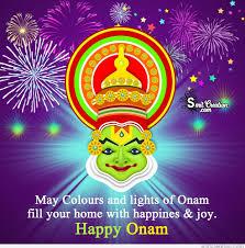 हैप्पी ओणम शायरी 2018 – Happy Onam Shayari in Hindi