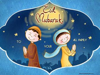 ईद मुबारक शायरी हिंदी में 2018  – Eid Mubarak Shayari in Hindi
