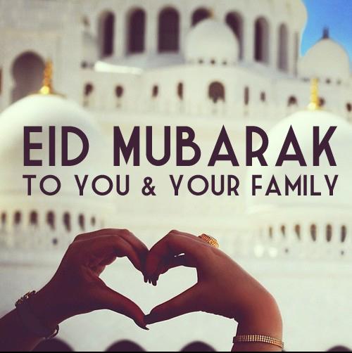 Eid Mubarak Wishes in Hindi ,ईद मुबारक विशेस हिंदी में ,Eid Mubarak Wishes ,ईद मुबारक विशेस हिंदी में 2018 , HappyEid Mubarak Wishes 2018