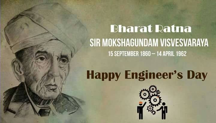 इंजीनियर्स डे पर शायरी 2018 – Engineers Day par Shayari in Hindi 2018 for Facebook and Whatsapp