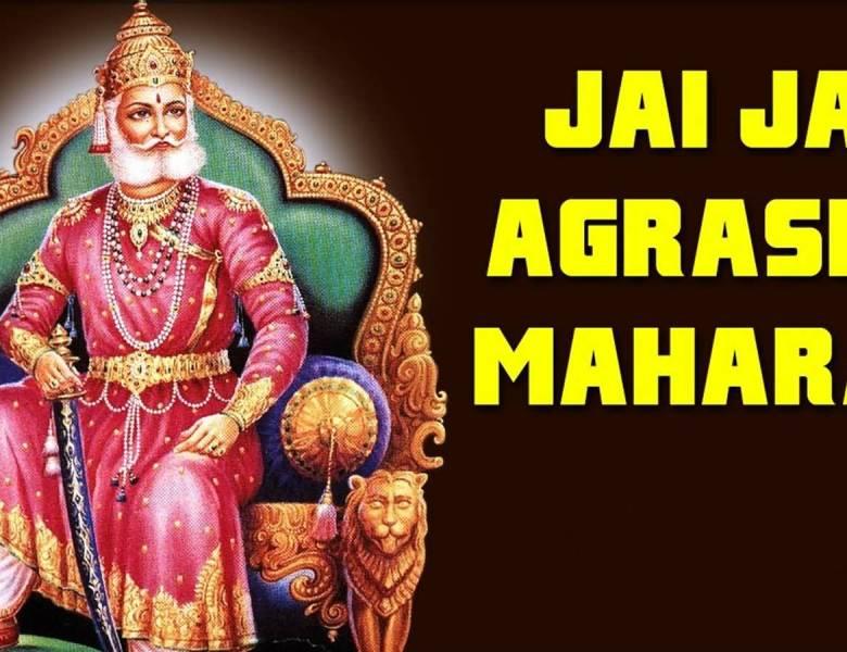 महाराज अग्रसेन जयंती स्लोगन 2018 – Maharaj Agrasen Slogan in Hindi 2018 for Facebook and Whatsapp