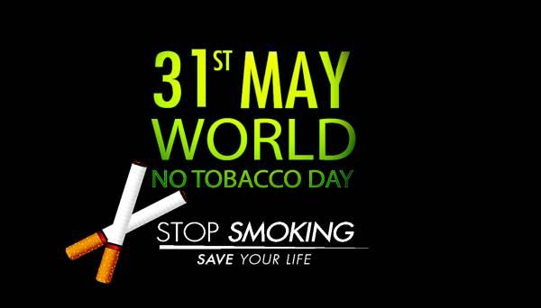विश्व तंबाकू निषेध दिवस पर कविता - World No Tobacco Day par Kavita in hindi 2019, विश्व तंबाकू निषेध दिवस पर स्लोगन - World No Tobacco Day Slogan in hindi