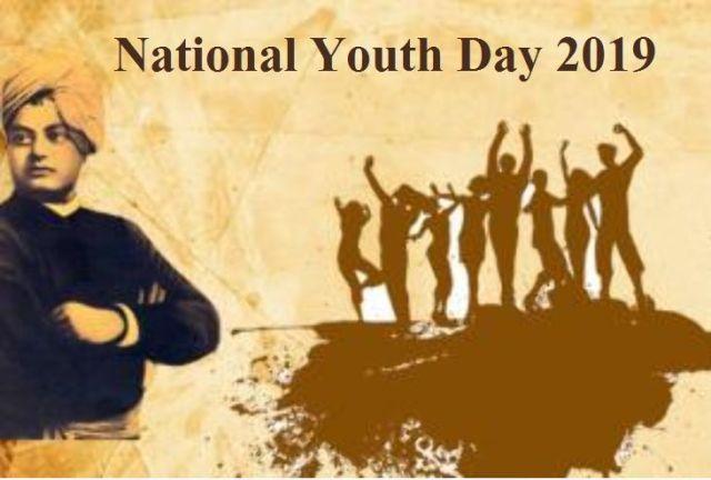 राष्ट्रीय युवा दिवस कोट्स 2019 - National Youth Day Quotes in Hindi