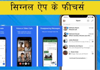 signal app features in hindi Elon Musk signal tweet