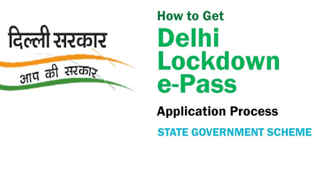 delhi govt e-pass ke liye apply kaise kare | how to get delhi govt e pass