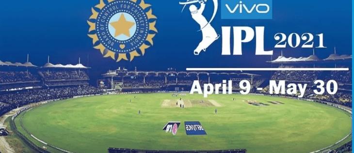 ipl 2021 ka schedule match list in hindi