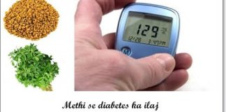 methi diabetes