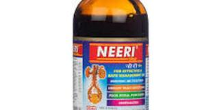 neeri for kidney