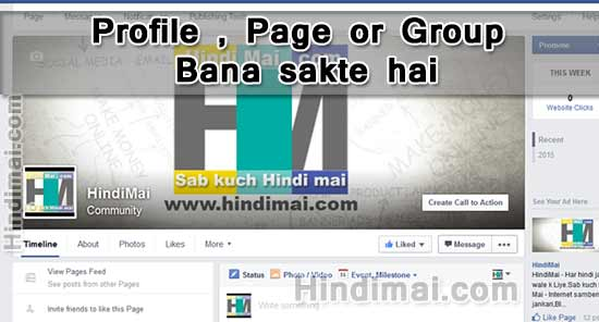 facebook kya hai in hindi, facebook social network in Hindi , Facebook, Create Facebook Account in Hindi facebook kya hai in hindi facebook information in hindi Facebook Kya Hai in Hindi Facebook Information in Hindi Facebook Kya Hai in Hindi Facebook Information in Hindi 03