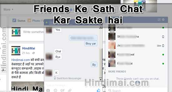 Facebook Kya Hai in Hindi Facebook Information in Hindi, Network Facebook, Facebook Information, Facebook, Face book facebook kya hai in hindi facebook information in hindi Facebook Kya Hai in Hindi Facebook Information in Hindi Facebook Kya Hai in Hindi Facebook Information in Hindi 04