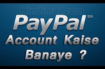 PayPal account kaise banaye , Create PayPal Account in Hindi, Paypal Par Verified Account kaise banaye, PayPal Account Kaise Banaye India me paypal account kaise banaye PayPal Account Kaise Banaye Paypal Account Kaise banaye Poster