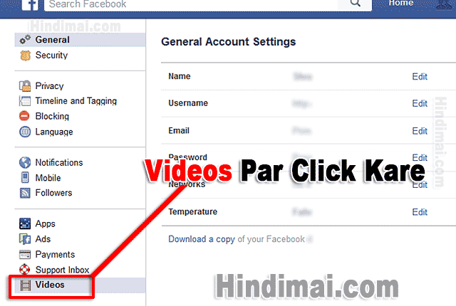 facebook videos autoplay disable, Facebook Auto Play Video Kaise Band Kare - Stop Auto Play Video on Facebook,  facebook auto play video kaise band kare - stop auto play video on facebook Facebook Auto Play Video Kaise Band Kare – Stop Auto Play Video on Facebook Facebook Auto Play Video Kaise Band Kare Stop Auto Play Video on Facebook 003