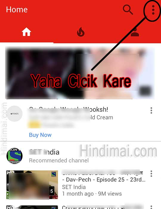 YouTube Par Mobile Se Video Kaise Upload Kare, How To Upload Video To YouTube From Mobile, how to upload a youtube video youtube par mobile se video kaise upload kare YouTube Par Mobile Se Video Kaise Upload Kare mobile se youtube par video kaise upload kare 004