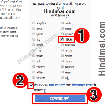 Hindi typing software , Hindi Typing Kaise Kare Type in Hindi Online Hindi Typing , Online Hindi Typing , hindi typing kaise kare type in hindi online hindi typing Hindi Typing Kaise Kare Type in Hindi Online Hindi Typing Hindi Typing Kaise Kare How to Type in Hindi 006