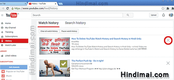 How To Delete YouTube Watch History and Search History in Hindi , Clear YouTube History in Hindi , YouTube History Kaise Delete Kare how to delete youtube watch history and search history in hindi How To Delete YouTube Watch History and Search History in Hindi How To Delete YouTube Watch History and Search History in Hindi 004