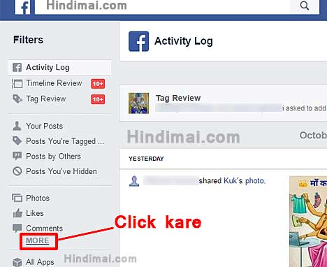 How To Delete Facebook Search History in Hindi , Facebook Search History Kaise Delete Kare , Clear Facebook Search History in Hindi How To Delete Facebook Search History in Hindi How To Delete Facebook Search History in Hindi How To Delete Facebook Search History 02