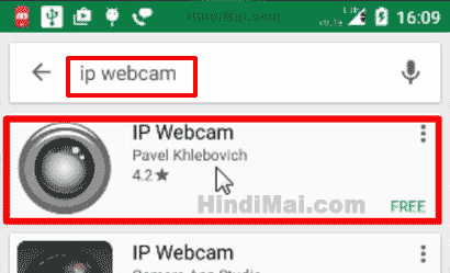 How To Make CCTV Camera or Spy Camera Using Android Mobile Phone in Hindi , how to make cctv camera with mobile in Hindi how to make cctv camera or spy camera using android mobile phone in hindi How To Make CCTV Camera or Spy Camera Using Android Mobile Phone in Hindi How To Make CCTV Camera or Spy Camera Using Android Mobile Phone in Hindi 01