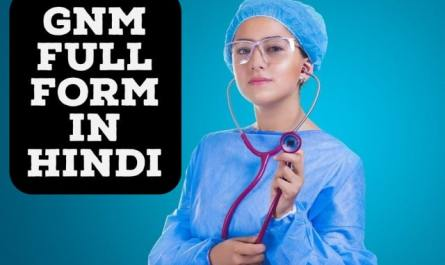 GNM full form in hindi
