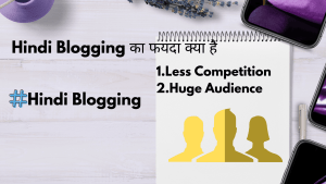 hindi blogging
