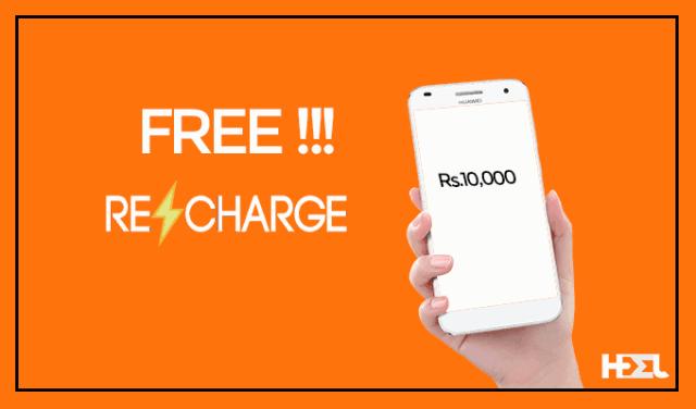 free recharge kaise kare
