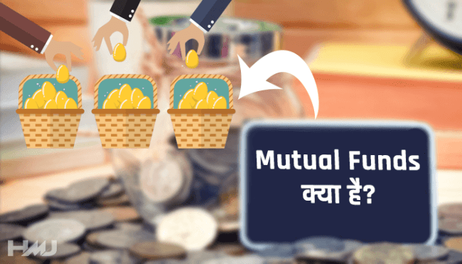 What is Mutual Fund?