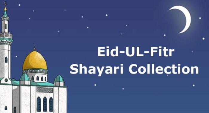 eid-ul-fitr shayari collection