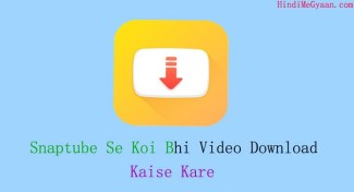 Android Phone Me Youtube, Facebook, Twitter Se Video Download Kaise Kare