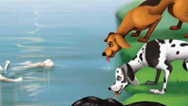 भूखे कुत्ते Moral Story in Hindi